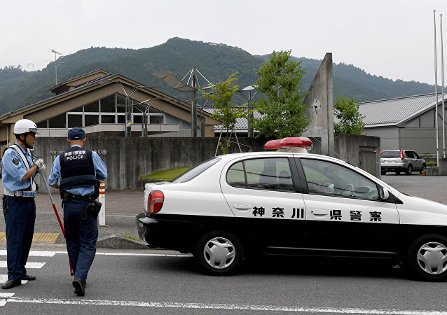 Japonya polis