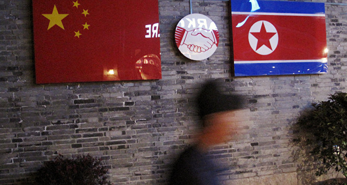 Çin-Kuzey Kore