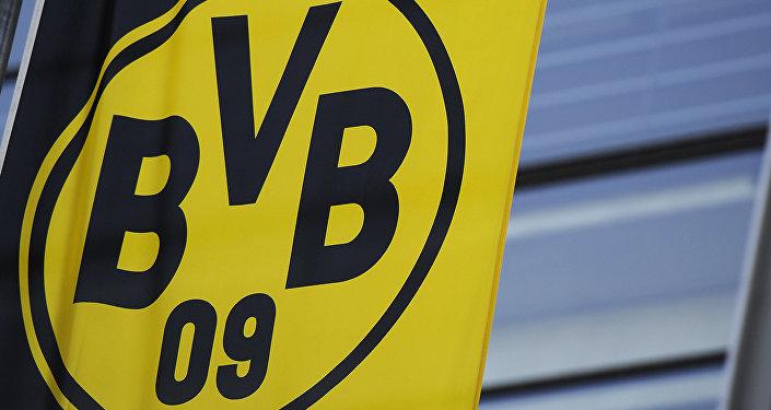 Borussia Dortmund logosu