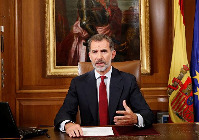 İspanya Kralı 6. Felipe