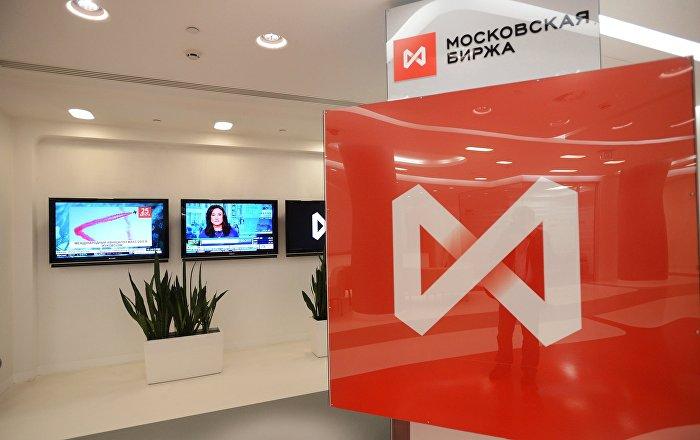 Türk Lirası Moskova Borsası'na giriyor