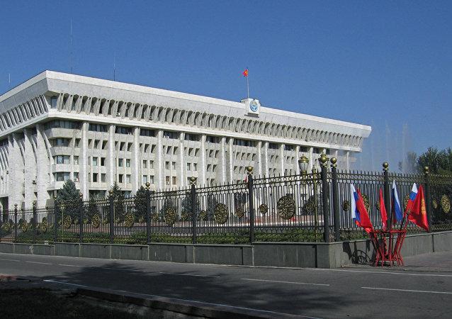 Kırgızistan hükümet binası