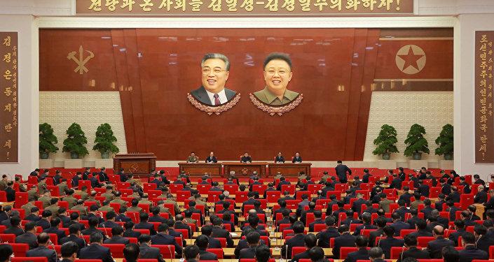 Kuzey Kore İşçi Partisi Merkez Komite Toplantısı