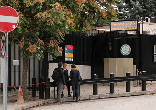 ABD Ankara Büyükelçiliği, vize başvuru merkezi girişi
