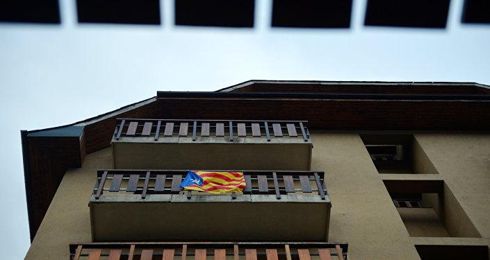 Katalonya bayrağı