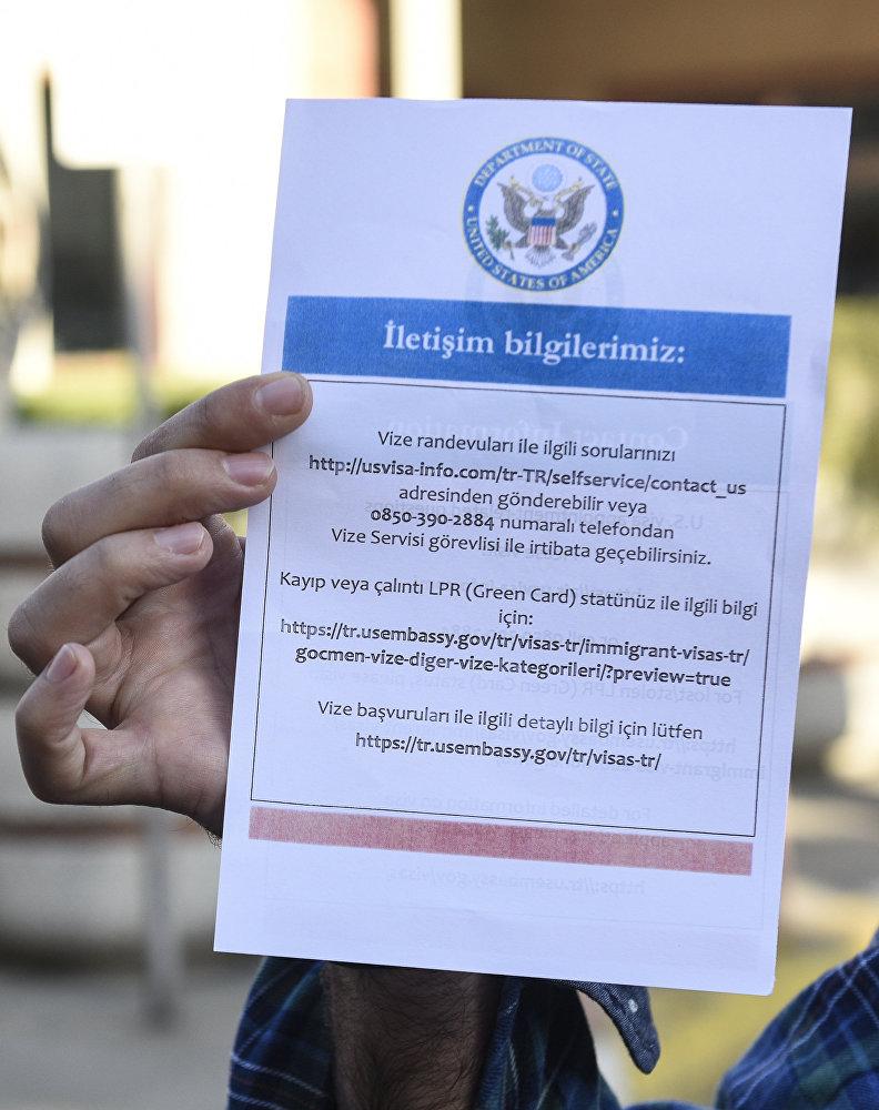 ABD Başkonsolosluğu'na vize için gelenler kapıda kaldı