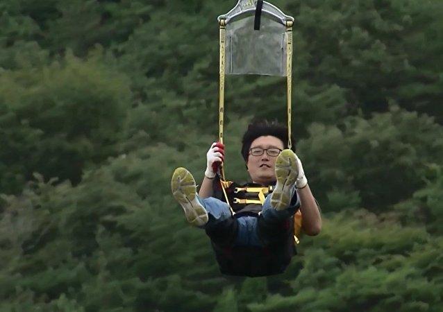 Güney Kore'de Asya'nın en uzun teleferiği hizmete açıldı
