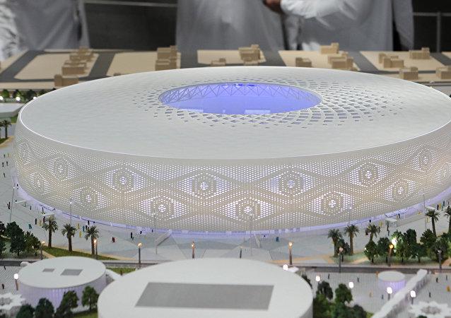 Al Thumama Stadyumu