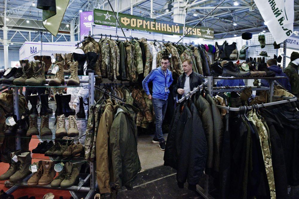 Kiev'de Silah ve Güvenlik Fuarı