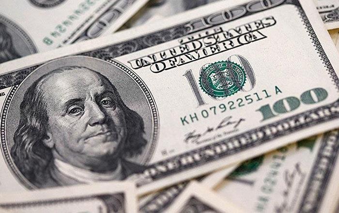 Merkez Bankası'ndan 1.4 milyar dolarlık 'hamle'