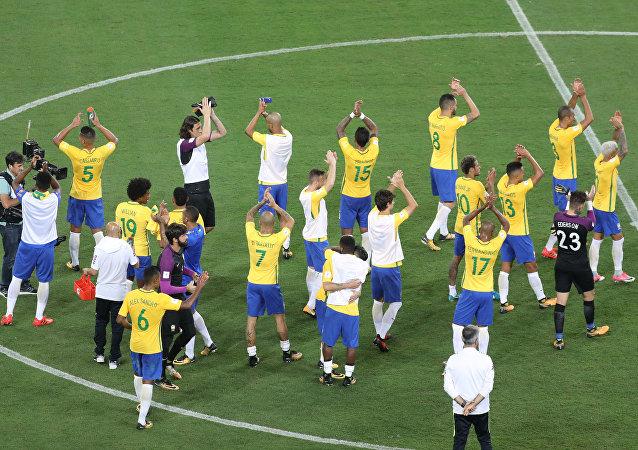 Şili - Brezilya maçı