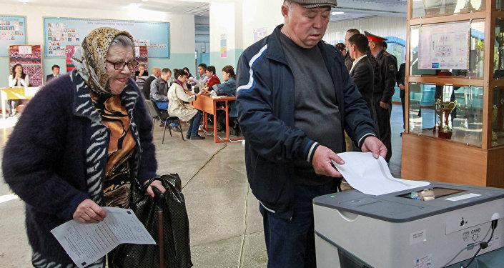 Kırgızistan - Devlet başkanlığı seçimleri