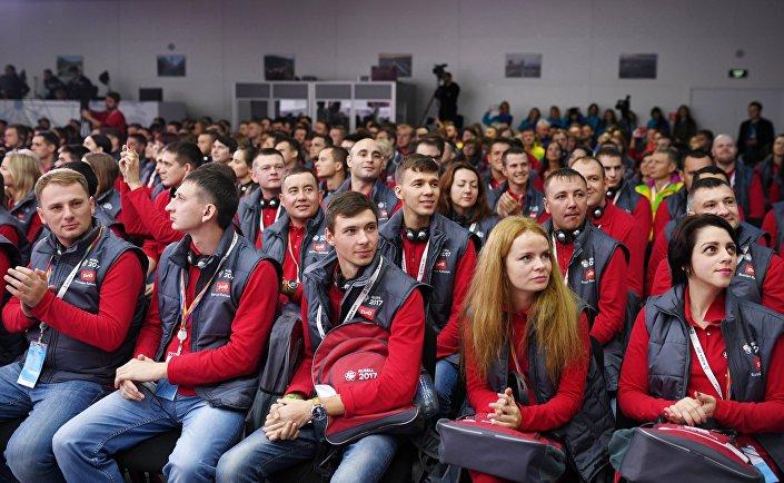 19. Dünya Gençlik ve Öğrenci Festivali