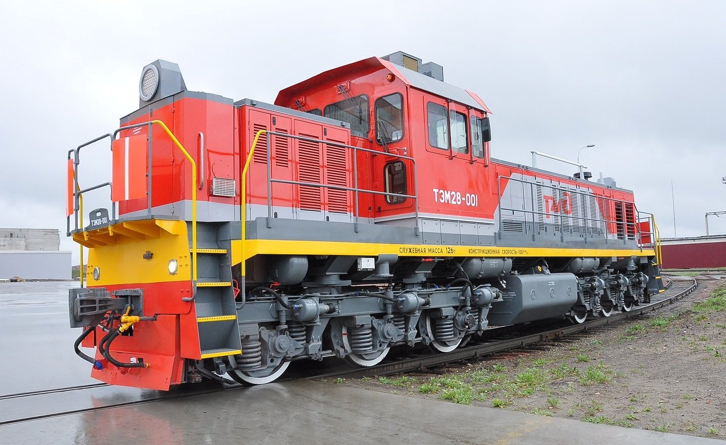 EP20 iki sistemli, yeni nesil elektrikli yolcu lokomotifi.