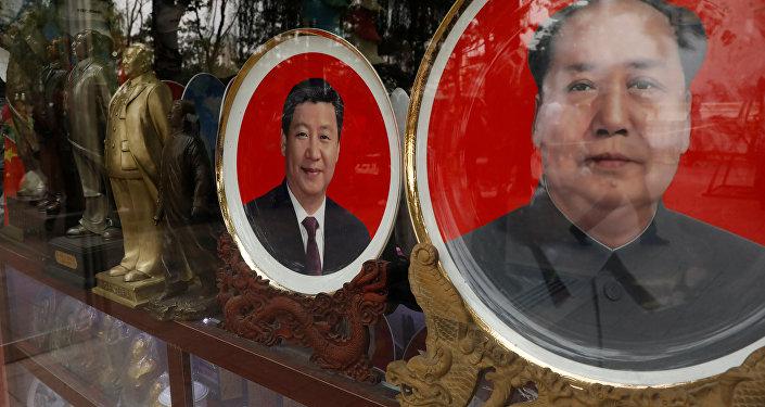 Çin Devlet Başkanı Şi Cinping- Mao Zedong