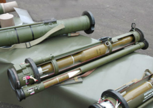 Russia's RPG-30