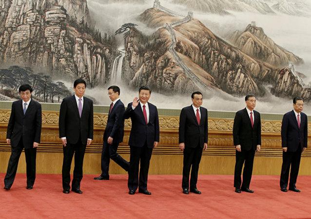 Çin Komünist Partisi Politbüro Yürütme Komitesi