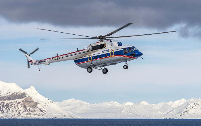 Kayıp helikopterinin enkazı bulundu