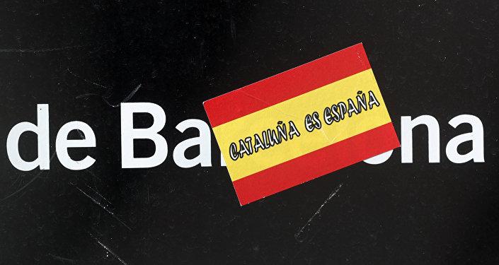 Katalonya-İspanya krizi