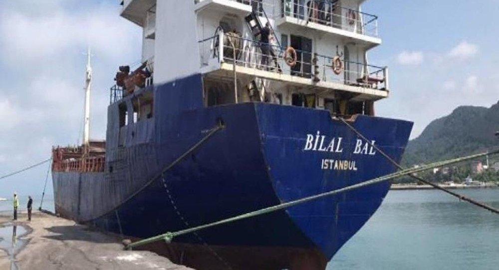 Şile açıklarında kargo gemisi kayboldu