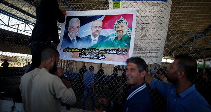 İsrail-Gazze arasındaki Erez Sınır Kapısı