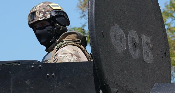 FSB, cami inşa etme bahanesiyle topladığı paraları IŞİDe aktaran bir grubun faaliyetlerine son verdi 98