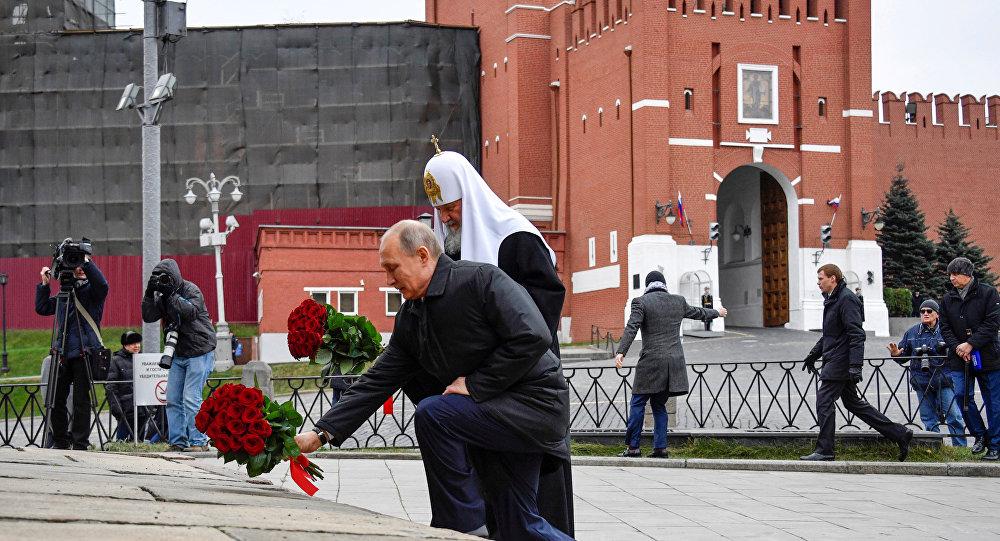Putin Ulusal Birlik Günü'nde Patrik Kiril ile
