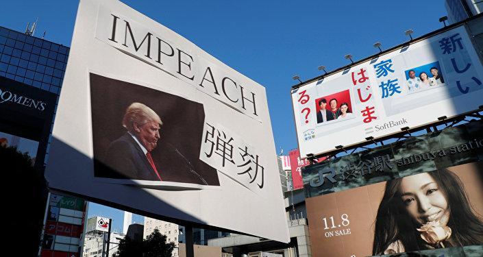 Bu arada Tokyo'da Trump'ın ziyaretini protesto eden gösteriler de yapıldı.