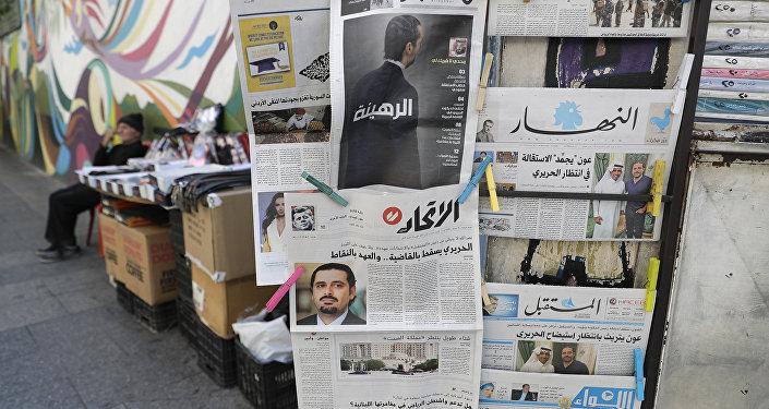 Lübnan'ın istifa eden Başbakanı Saad el Hariri