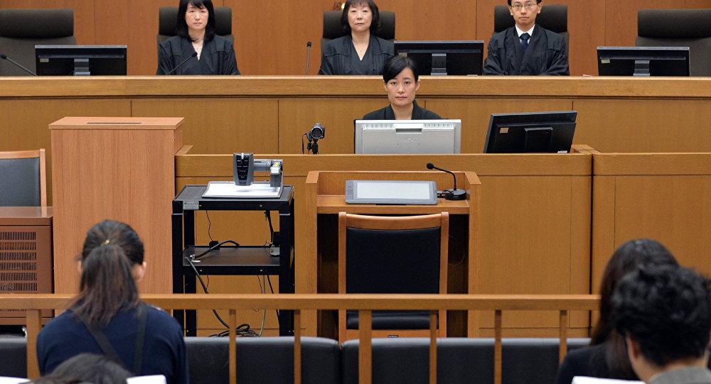 Kyoto Bölge Mahkemesi