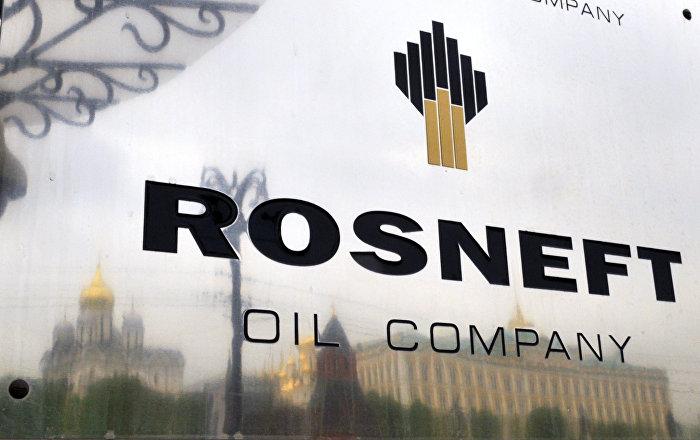 Rosneft, IKBY'ye 2.1 milyar dolarlık ön ödeme yaptı