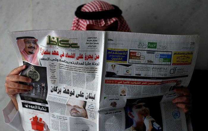 Suudi Arabistan'daki gözaltılarda 2. dalga