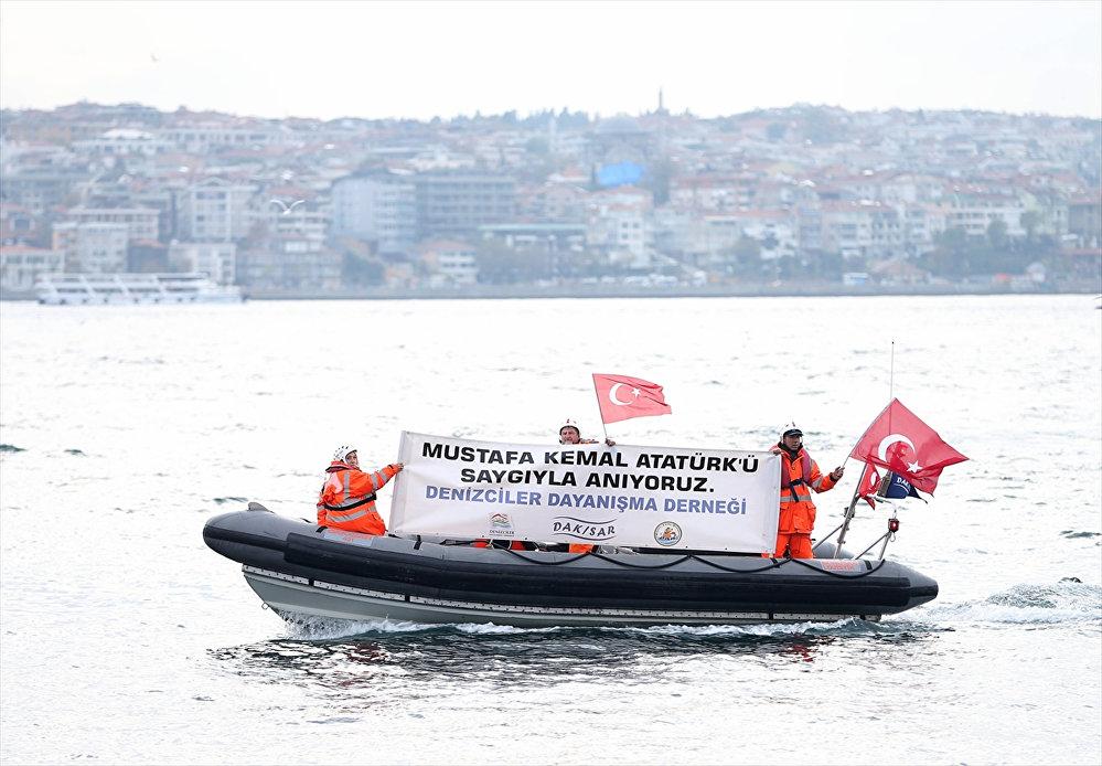 Atatürk'ün ebediyete intikalinin 79. yılı