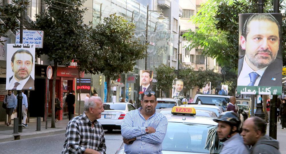 Beyrut'ta Hariri posterleri