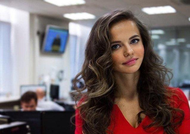 Rusya Savunma Bakanlığı Sözcüsü Rossiyana Markovskaya