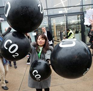 BM İklim Değişikliği Konferansı