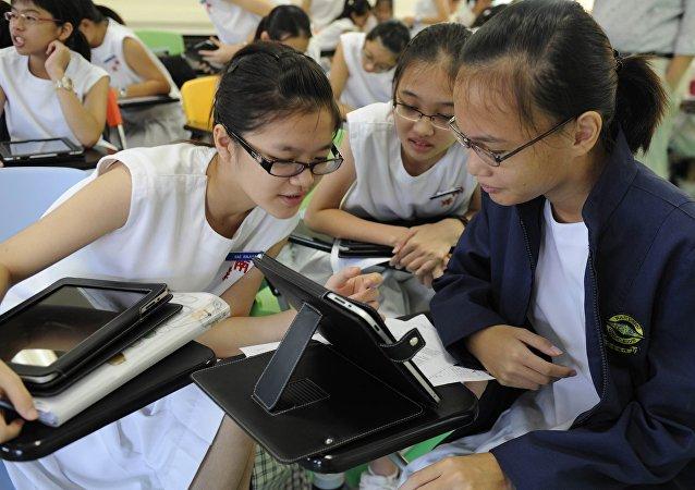 Singapur- Öğrenci