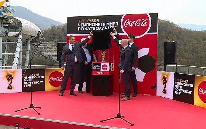 2018 FIFA Dünya Kupası'nın sembolü Soçi'de törenle karşılandı