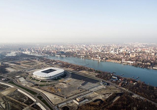 Rostov Arena Stadyumu