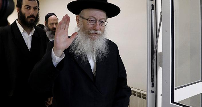 İsrail Sağlık Bakanı Yaakov Litzman