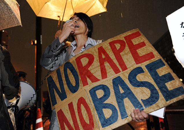 Okinawa'da tecavüz ve cinayetin ardından yapılan ABD karşıtı eylem