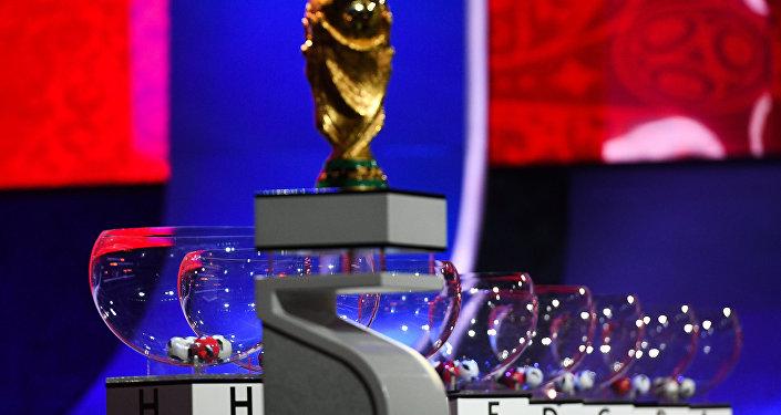 2018 FIFA Dünya Kupası kuraları çekildi