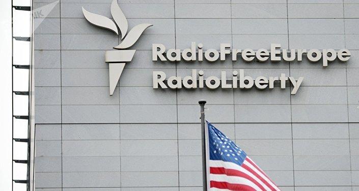 Radio Free Europe