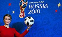 2018 Dünya Kupası