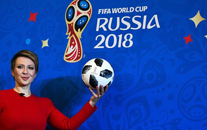 Dünya Kupası'nda görme engellilere 'spiker' sağlanacak