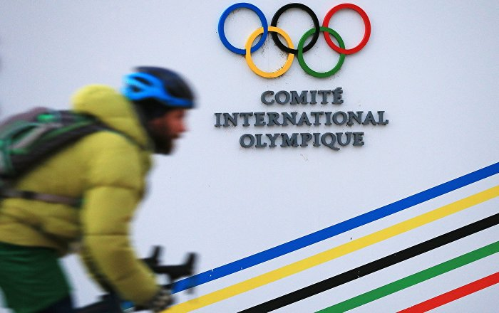 Rusya, 2018 Kış Olimpiyat Oyunları'ndan men edildi