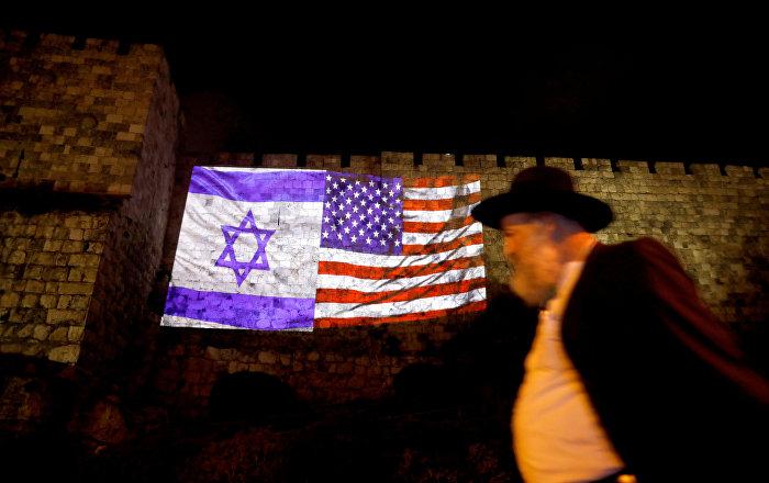 Çekya 'Kudüs İsrail ve Filistin'in başkentidir