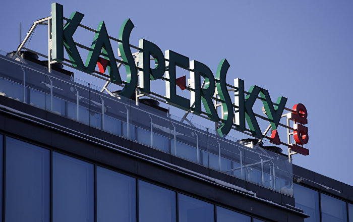 Kaspersky Lab, Washington ofisini kapatıyor