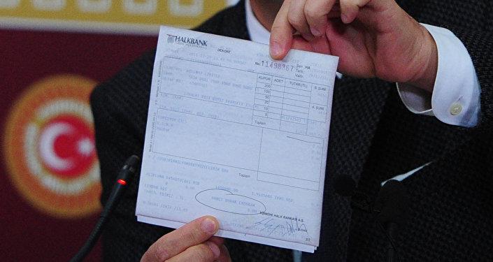 Man Adası belgeleri
