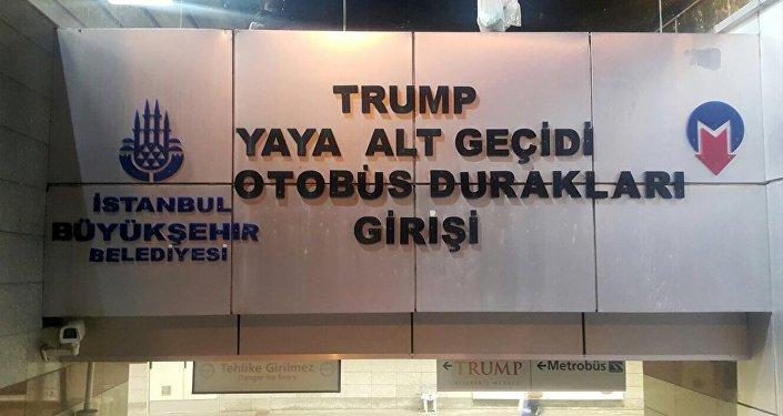 Şişli metrosundaki 'Trump' tabelaları söküldü